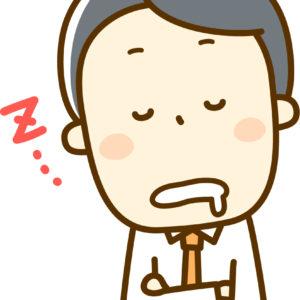 仕事中眠い時の対策法、食後の眠気を抑える疲れやすい時は漢方薬