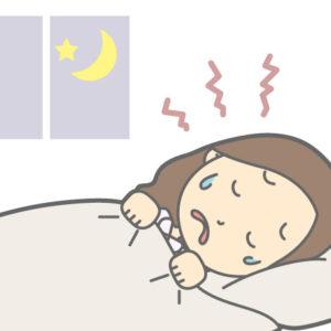 夜に何度もトイレで起きる目が覚める人は?場合によっては病気の可能性も