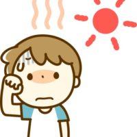 子供は熱中症になりやすい!未然に防ぐ予防法や適切な服装は?