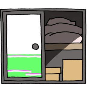 梅雨の押入れのカビ掃除のコツや衣類などに移った時の落とし方