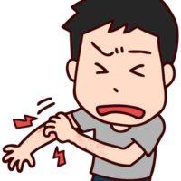 川遊びでできた虫刺されが痛い!腫れの治し方~水ぶくれは潰す?