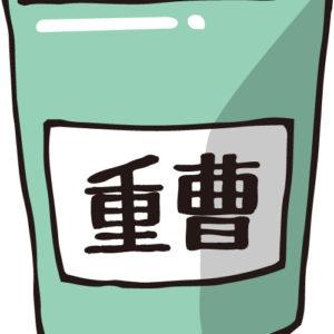 レンジの掃除に重曹を使おう。汚れのこびりつき落ちない場合の対処法