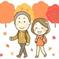茶臼岳の登山に最適な服装は?紅葉中の10月の気温と必要な持ち物は?