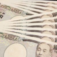 旧紙幣はいつまで使える?旧札の交換はATMで出来るのか?