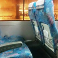 高速バスで隣の席の人が嫌な場合、席移動することはできるのか?
